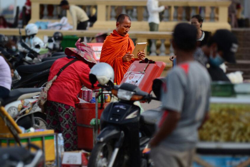 Kambodscha: Phnom Penh People